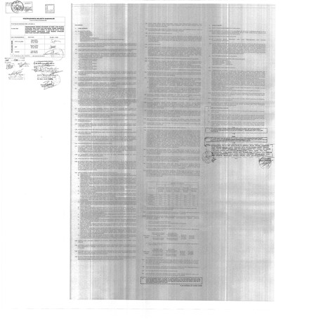 Küçükçekmece İlçesi, Küçükçekmece Merkez Bölgesine ait 15.12.2006 tasdik tarihli meri 1/1000 ölçekli Uygulama İmar Planı